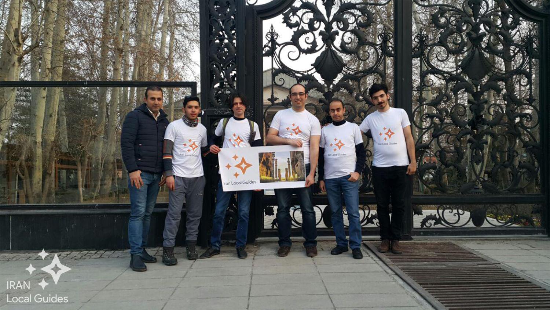نخستین گردهمایی راهنمایان محلی ایران