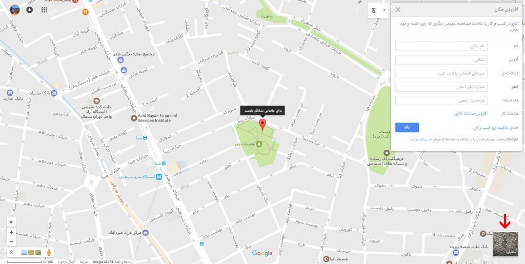 از عکس ماهواره ای برای گزینش دقیق محل استفاده کنید