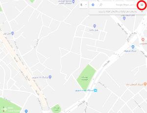 منوی کناری نقشه گوگل هنگام افزودن جاده