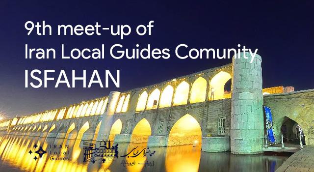 دورهمی راهنمایان محلی گوگل در اصفهان