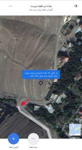 آغاز رسم جاده در گوگل مپ