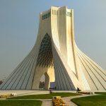 نمایی از برج آزادی (شهیاد)